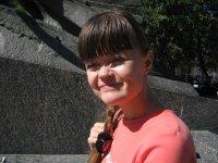 Елена Метла, 21 мая 1972, Луганск, id100219271
