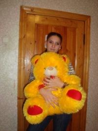 Юлия Имамкулиева, 1 октября 1991, Шахты, id118607318