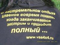 Андрей Агеев, 26 октября , Санкт-Петербург, id41245899