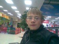 Тёма Шханов, 13 мая , Нижний Новгород, id52947232