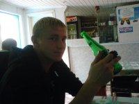 Максим Сташков, 25 апреля 1995, Иркутск, id60082343