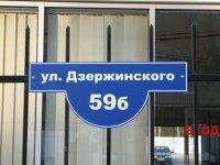 Baltia Group, 31 марта 1985, Калининград, id93100813