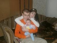 Ирина Бабинцева, 19 декабря 1987, Самара, id159931194