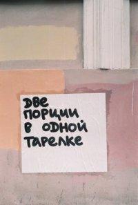 Анастасия Зарубина, 20 марта 1993, Винница, id19923233