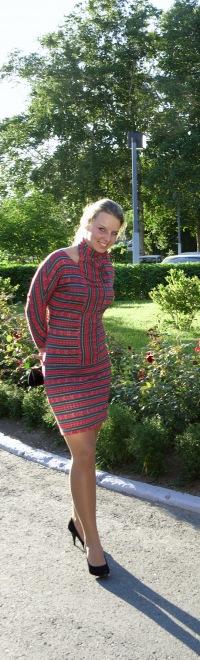 Katya Veselova, 21 сентября , Нижний Новгород, id25159903