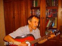 Алексей Пешков, 29 декабря , Новосибирск, id53522861