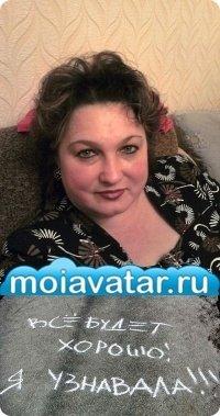 Лариса Староверова, 17 сентября 1961, Санкт-Петербург, id58496570