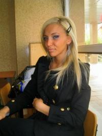 Александра Кашеварова, 11 января 1990, Киев, id10523907