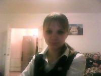 Екатерина Гальчина, 8 апреля 1985, Новокузнецк, id116942390