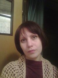Наташа Невская, 20 мая 1981, Рязань, id134760379