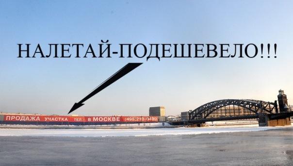 http://cs9719.vkontakte.ru/u50858/98636070/x_fd2bb795.jpg