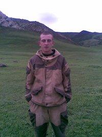 Андрей Мельников, 10 июня 1993, Ставрополь, id52626480
