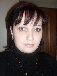 Наталья Смоленкова, 20 октября , Магнитогорск, id64400491