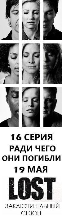 Александр Иванов, 13 февраля , Москва, id73483917