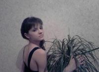 Кристина Кучерявая