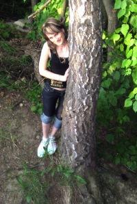 Наталья Гаврилова, 1 июля , Ессентуки, id127022148