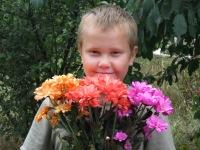 Паша Вильгота, 5 июля 1999, Харьков, id129444615