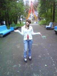 Дарина Сергевна, 22 июля ,  Железногорск, id45373218