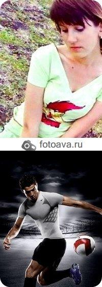 Настюша Головина, 20 июня 1995, Москва, id60883822