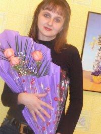 Татьяна Перепелкина, 5 февраля , Санкт-Петербург, id72938926