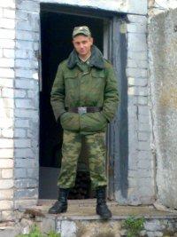 Паша Студенков, 2 июля 1990, Нижний Новгород, id98843131