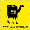 Почтовые коробки для интернет-магазинов
