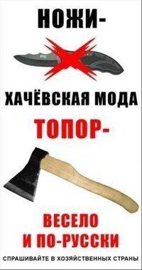 Vdcvxcvzxb Zxcvzxcbxzvb, 10 июля , Луганск, id52527985