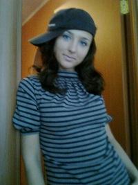 Тамара Ткаченко, 9 августа 1989, Сургут, id60959119