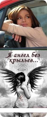 Лера Терегулова, 20 июля , Москва, id90518860
