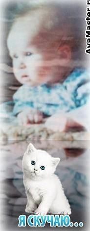 ღ ツღ ღ, 6 августа 1995, Пермь, id92233982