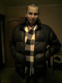 Максим Троицкий, 8 февраля 1995, Курган, id125939391