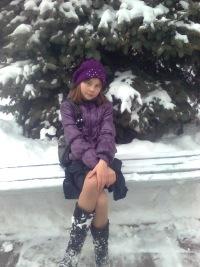 Александра Акулина, 20 апреля , Шатура, id131189731