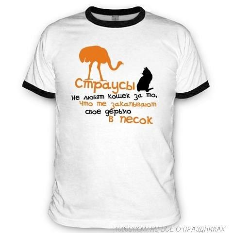 Интернет магазин футболок сделай сам