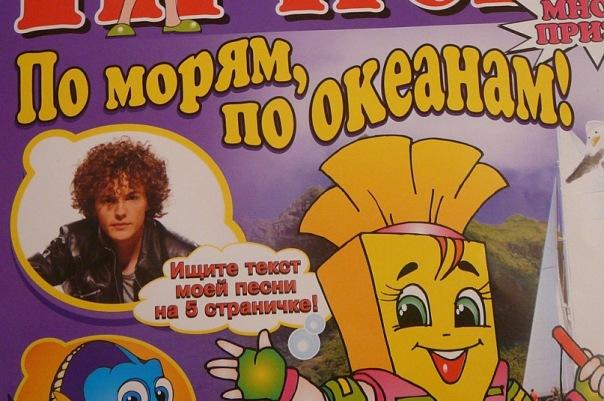 http://cs9721.vkontakte.ru/u41854675/118264922/x_1a1be5fc.jpg