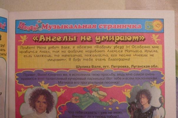http://cs9721.vkontakte.ru/u41854675/118264922/x_3a5398be.jpg