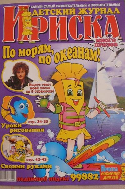 http://cs9721.vkontakte.ru/u41854675/118264922/x_d2a8d32e.jpg