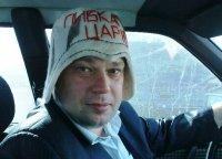 Artem Maska, 3 августа , Череповец, id53125091