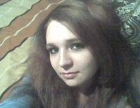 Елена Довлатова