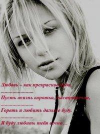 Танюфка Кузнецова, 5 октября , Белорецк, id93017143