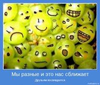 Стас :-), 9 февраля 1995, Пермь, id95905154