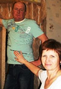 Сергей-Елена Кощеевы, 29 апреля 1974, Киров, id155697171