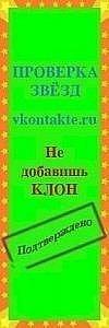 Вера Μихайлова, 24 ноября , Анжеро-Судженск, id89449606