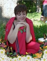 Татьяна Потапкина (кузякина), 7 декабря 1995, Киев, id96241200