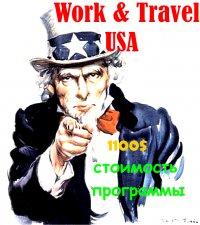Work Черкассы, 22 июля 1996, Черкассы, id97228915
