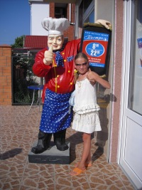 Полина Попова, 15 августа 1989, Качканар, id125926101