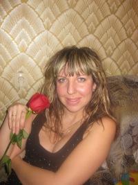 Юлия Аникина, 8 февраля 1995, Саратов, id125939393
