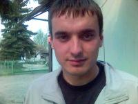 Коля Дрозд, 2 марта , Любомль, id155816685