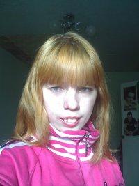 Евгения Казаринова, 21 июля , Тула, id61977166