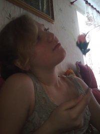 Анастасия Крончева, 26 ноября 1995, Челябинск, id88065766