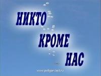 Виктор Дунаев, 13 июля 1995, Краснодар, id103703609